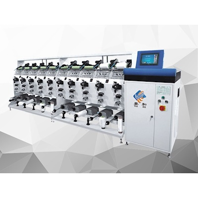 TH-17 High speed Rewinding Machine